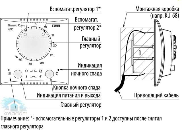 схема-механического-терморегулятора