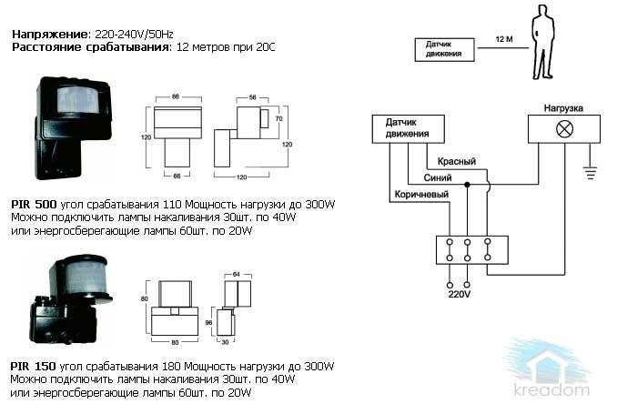 схема-подключения-датчика