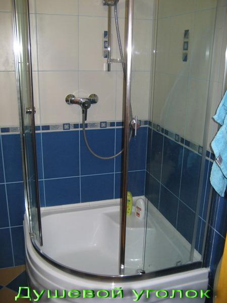 Установка душевой кабины в ванной комнате своими руками